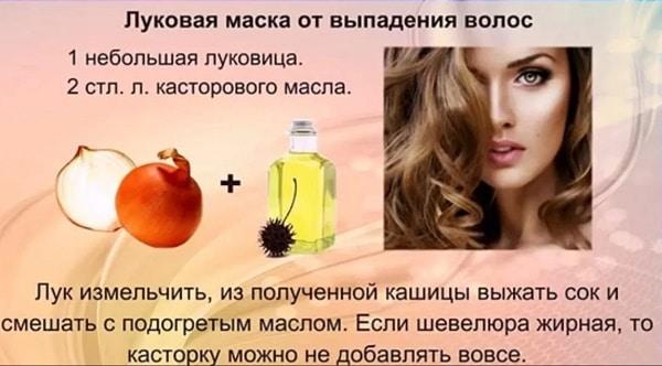 Восстанавливающие маски для волос дома
