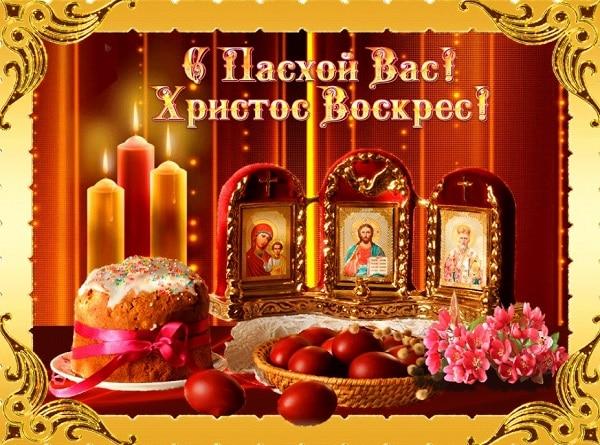 Поздравления с Пасхой 2021 в стихах и прозе